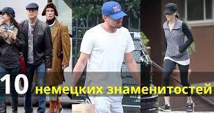 Культовый фильм Анжелика — маркиза ангелов