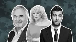 Певица Роксана Бабаян