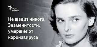 Старейший Японский симфонический оркестр